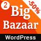 BigBazaar - Responsive WooCommerce WordPress Theme - ThemeForest Item for Sale