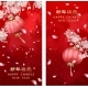 Chinese New Year Banners - GraphicRiver Item for Sale