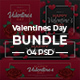 Valentines Day Instagram and Facebook Banner Bundle - GraphicRiver Item for Sale