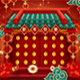 Chinese New Year Video Frame (Gate) - VideoHive Item for Sale