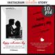 Valentines Day Instagram Story Templates - GraphicRiver Item for Sale