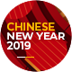 Chinese New Year 2019 - VideoHive Item for Sale
