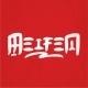 Meifen - GraphicRiver Item for Sale
