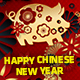 Happy Chinese New Year 2019 - VideoHive Item for Sale