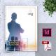 Cubest | Business Brochure - GraphicRiver Item for Sale