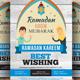 Ramadan Kareem Mubarak Flyer - GraphicRiver Item for Sale