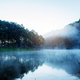 Pang oung reservoir with fog - PhotoDune Item for Sale