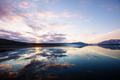Lake on Alaska - PhotoDune Item for Sale