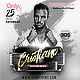DJ Guest Party Flyer - GraphicRiver Item for Sale