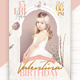 Birthday Invitation Flyer Template - GraphicRiver Item for Sale