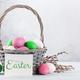 Easter eggs in basket - PhotoDune Item for Sale