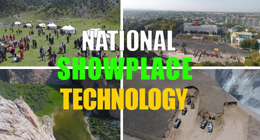 National, technology, showplace