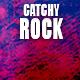 Stylish Powerful Rock Logo