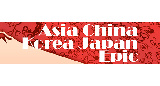 Asian Epic Music || AZ Studio