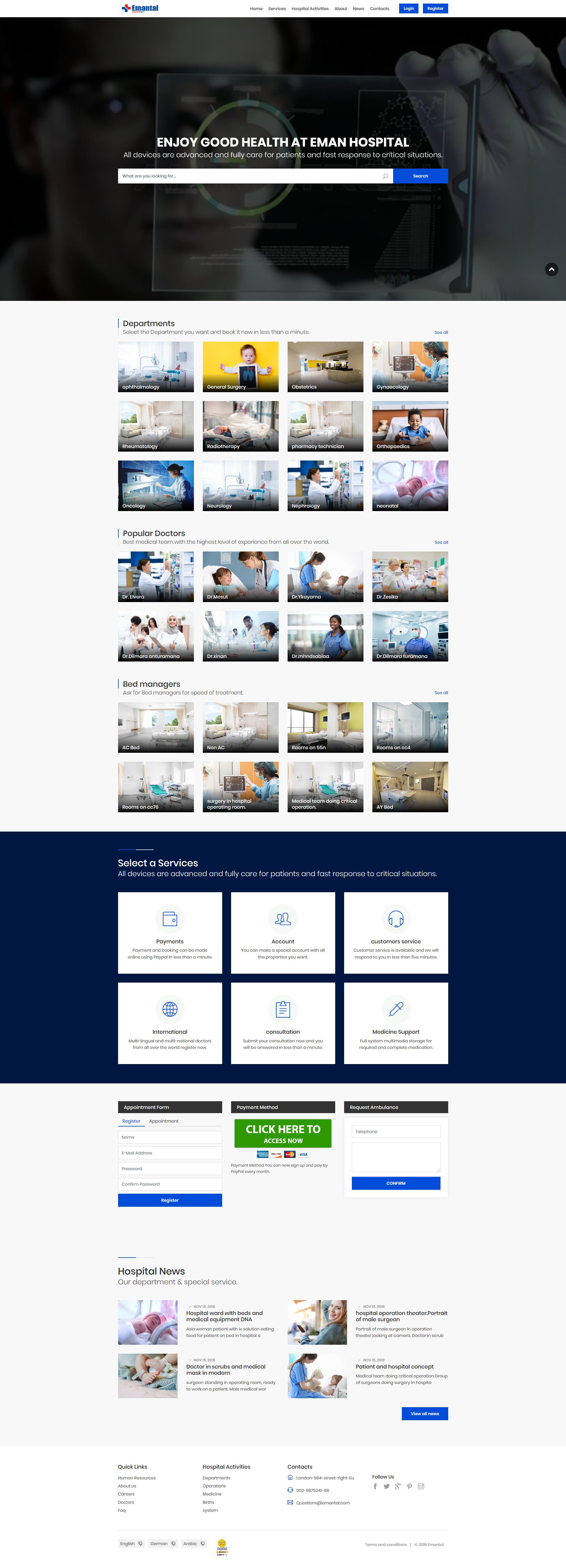 Emantals – Hospital Management System with Website