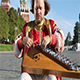 Minstrel With Music Instrument Gusli - VideoHive Item for Sale