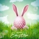 Happy Easter Holiday Illustration with Rabbit Ears - GraphicRiver Item for Sale