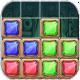 Block Puzzle (Admob + GDPR + Android Studio)