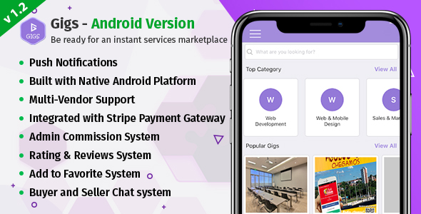 Gigs (Services Marketplace) – Android Version