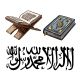 Islam Religion Symbol with Quaran Book on Stand - GraphicRiver Item for Sale