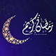 Ramadan Opener 2 - VideoHive Item for Sale