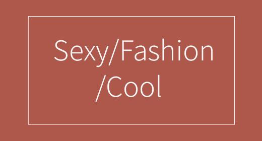 Sexy_Cool_Fashion by YellowBus