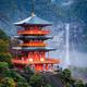 Nachi waterfall with red pagoda, Nachi, Wakayama, Japan - PhotoDune Item for Sale