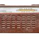 Vintage Transistor Radio In Leather Case - PhotoDune Item for Sale