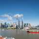 shanghai skyline and cityscape - PhotoDune Item for Sale