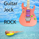 Way Cool Rocker