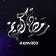 Ramadan Intro & Eid - VideoHive Item for Sale