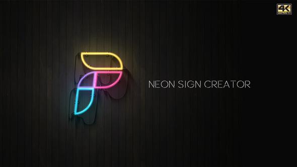 Neon - 1