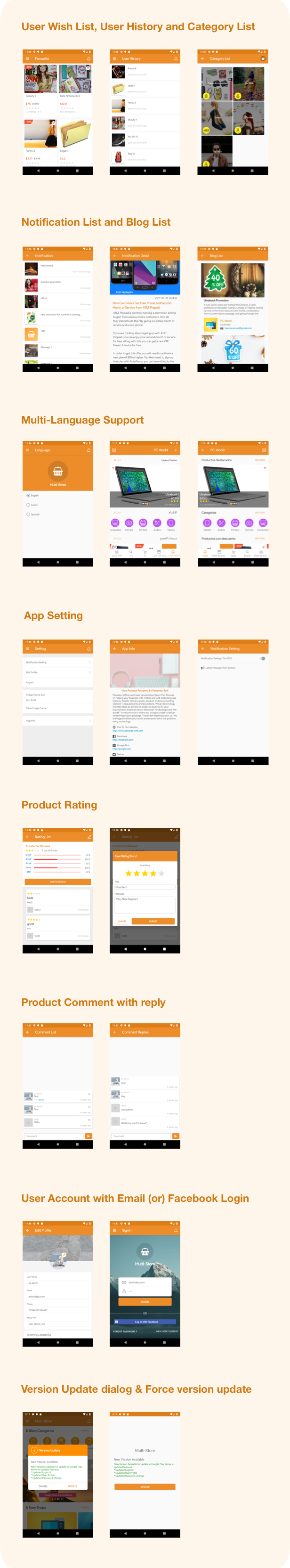 Multi-Store ( Mobile eCommerce Android App, Mobile Store App ) 1 9