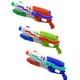 Water Guns - PhotoDune Item for Sale