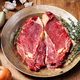 Two pieces of raw meat prepared for frying on the grill - PhotoDune Item for Sale