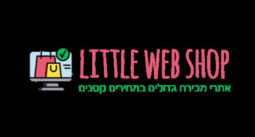 little web shop