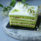 Green Pistachio Cake - PhotoDune Item for Sale