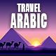 Arabic Egypt Middle East