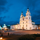 Minsk, Belarus. Illuminated Cathedral Of Holy Spirit In Minsk At - PhotoDune Item for Sale