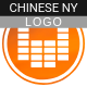 Chinese New Year Percussion Logo