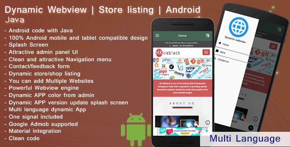 Dynamic Webview | Store Listing | Android | Java