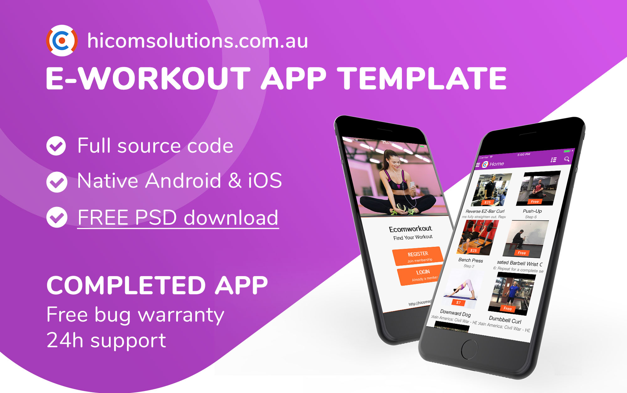 E-Workout: sell your online workout - Android
