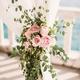 Wedding arch - PhotoDune Item for Sale