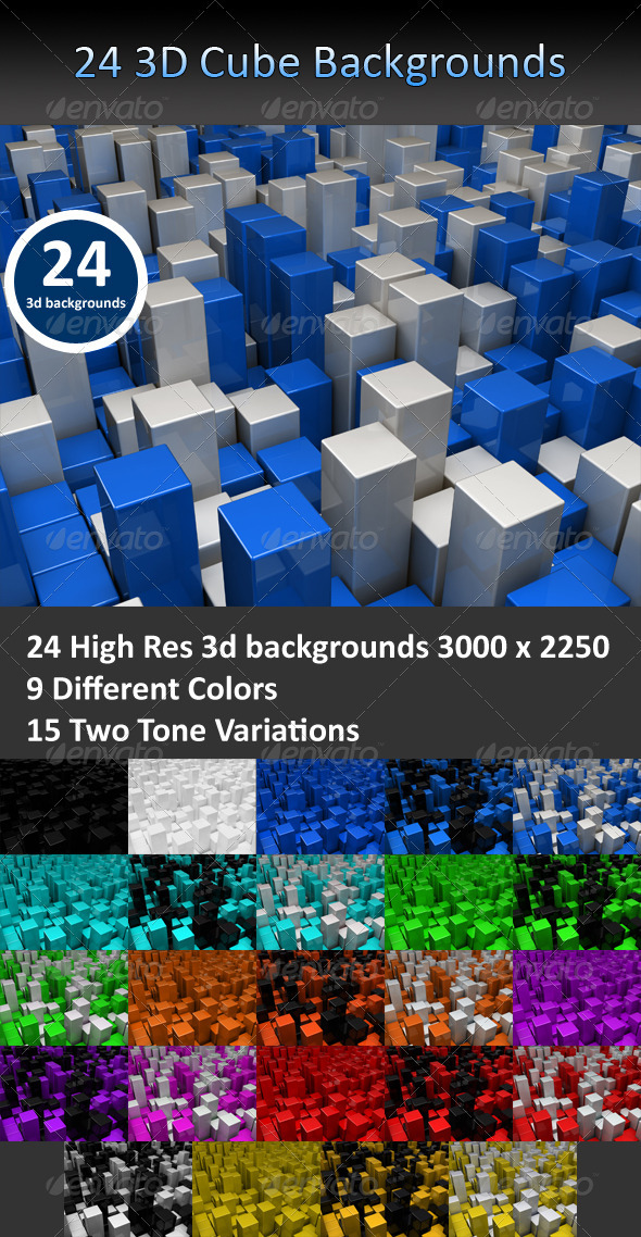 Cube 3D Backgrounds - 3D Backgrounds