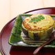 Kamo nasu no Dengaku, baked japanese eggplant with miso paste - PhotoDune Item for Sale