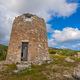 Remnants of an old windmill in Askos - PhotoDune Item for Sale