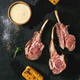 Grilled rack of lamb - PhotoDune Item for Sale
