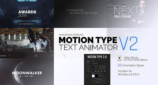Motion Type and Others