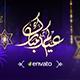 Eid Opener & Hajj - VideoHive Item for Sale