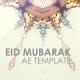 EID Mubarak Opener - VideoHive Item for Sale